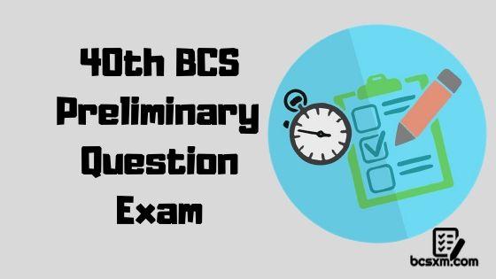 40th BCS Preliminary Question Exam with Answer(৪০তম বিসিএস)